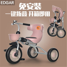 Kids Activity Product baby tricycle Bike Scooter Baby Walker Car 1-3 years old Baby with Foot Pedal Kids Driving Bike(China)