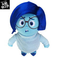 "Disney/Pixar Inside Out Talking Plush, Sadness 11""15""18"" inches"