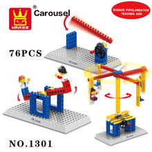 76pcs Building Blocks Carousel Machinery Teaching DIY Toys Children's Birthday Present Intelligence Creative Plaything
