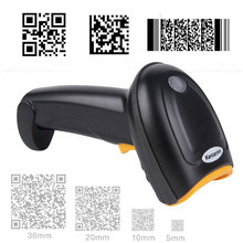 Kercan CCD Wired USB 2D/QR/PDF417/Data Matrix Barcode Scanner CCD Bar Code Reader KR-230