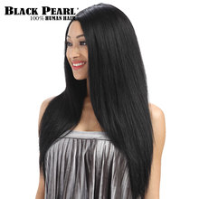 Black Pearl 24inch Full Lace Human Hair Wigs For Black Women Long Straight Hair Custome Lace Wigs Fashion Party Full Wig(China)