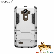 HATOLY sFor Armor Case LG G4 Case Shockproof Robot Rugged Silicone Rubber Hard Back Phone Cover For LG G4 H810 VS999 F500(China)