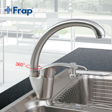 Frap Hot Sale Wholesale And Retail Promotion Brushed Nickel Kitchen Faucet Sink Mixer Tap Swivel Spout Two colors F4121&F4121-5(China)
