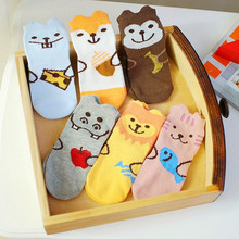 Age0-4T Baby Girls Boys Kids Short Crew Socks Cartoon Zoo Animal Monkey Hippo Lion Cat Mouse Squirrel Eat Food Non-slipping Sole