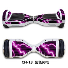 Buy 6.5 inch Electric Scooter Sticker Hoverboard gyroscooter Sticker Two Wheel Self balancing Scooter hover board skateboard sticker for $15.99 in AliExpress store