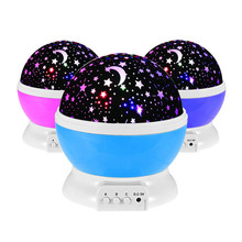 New Romantic Rotating Star Projector Moon Sky Rotation Night Light Lamp Battery USB Nightlight For Children Baby Kids Bed Lamp