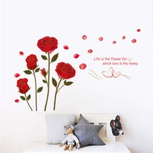 New DIY Fashion Home Room Red Rose Flower Vinyl Wall Sticker Good Design Decal Mural Nice Decor 45x 60 cm Size Hot Sale