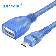 SAMZHE USB 2.0 Micro USB OTG Cable OTG Adapter Phone Flash Drive Converter for Android SAMSUNG XIAOMI HUAWEI Cellphone Tablet(China)