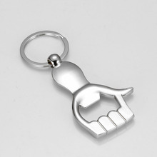 Thumb Up Hand Keychain shaped Bottle Opener zinc alloy Silver Color Key Ring Beer Bottle Opener Unique Creative Gift
