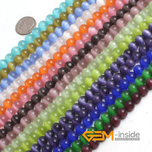 8mm Round Multiclor Cat Eye Beads DIY Beads Loose Beads For Jewelry Making Bead Strand 14 Inches ( 35 Cm ) Wholesale !(China)