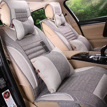 high quality four seasons' fashion specialized all-inclusive linen universal car seat cover set(China)