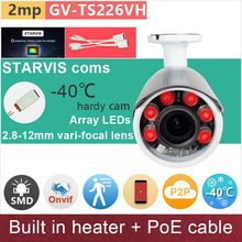 SONY STARVIS#Built in Heater# IP camera + PoE cable 2mp 1080P HD outdoor bullet security cctv video cameras GANVIS GV-TS226VH pk