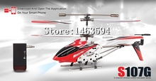 Original 3.5CH RC Helicopter with gyro Radio Control Metal Syma S107G S107 alloy fuselage R/C Helicoptero Free Shipping