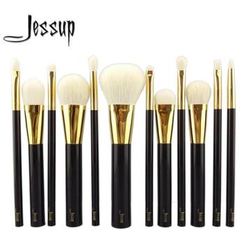 NOUVEAU Jessup 12 pcs Maquillage Professionnel Set Kits Pro Brosses de maquillage cosmétiques brosse Outil fondation fard à paupières poudre À Lèvres laine