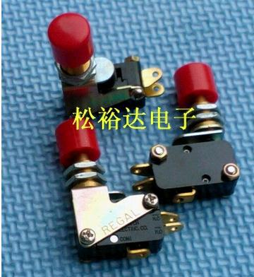 Import HONYWEL / MICRO button switch micro switch electric box door switch<br>