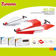 TUMAMA Power up electric paper plane airplane conversion kit fashion educational toys children toy kids toy Brain tease airplane