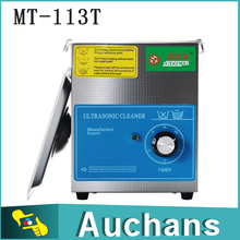 MT-113T Small Ultrasonic Cleaner 1.3L for Household Glasses Jewelry Cleaning 60W(China)