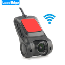 LeadEdge H3 wireless hidden mini camera NT96655 Sony IMX322 WiFi 1080P Car DVR Registrator Dash Camera recorder Cam DVRs dashcam