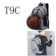 Deporte mochila portátil escuela bolsa para adolescentes fútbol paquete  bolsas bolsa de deporte Hombre con fútbol 80067e96a9c22