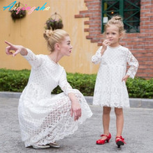 Mother Daughter Dresses Lace White Princess Tutu Wedding Dress Evening Party Clothing Spring Mom and Daughter Clothes Outfits(China)