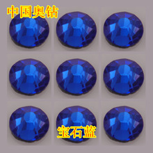 China Austrian drilling super flash new hot diamond DIY crystal accessories hot drilling flash blue / sapphire blue(China)