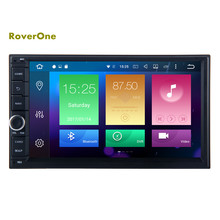 Android 6.0 2din 7'' Universal Autoradio GPS Navigation Car Radio Stereo Media Center Audio Video Central Multimedia Headunit(China)
