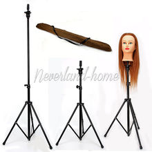 Professional Black Adjustable Tripod Stand Training Head Display Mannequin Head Holder Stands Clamp + Carry Bag
