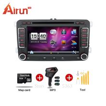 7inch double din stereo VW Car DVD GPS Navigation for VW PASSAT B6 GPS Map radio , stereo,bluetooth, FM/AM(China)