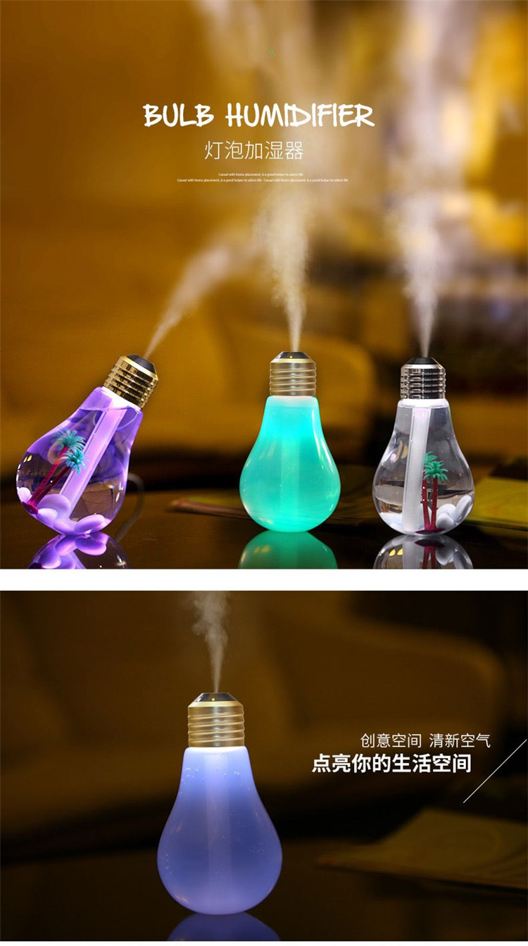 Creative USB Multicolor Humidifier Table Lamp