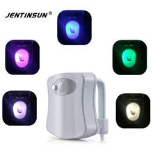 8 Colors Body Motion Sensor Toilet Light Sensor Toilet Seat LED Lamp Motion Activated Battery Toilet Bowl RGB Night Light MTD01(China)
