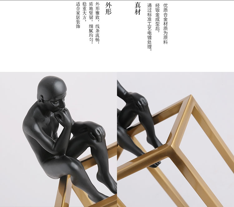Thinking of Rodin Sculpture Postmodern Thinker Small Black Metal Stainless Steel Frame Home Decoration Room Figure Adornment 8