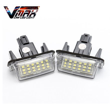 VMAX 2Pcs Car Part Accessories License Plate Light Bulbs For Toyota Camry Prius Yaris Vitz Avensis 2012-2016 18SMD White Lamps(China)