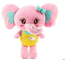 FREE SHIPPING 40CM Cute cartoon baby elephant plush toy cartoon dongwu plush toys birthday gift Children's favorite gift