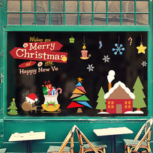 Cute Reindeer Gift Merry Christmas Tree Festival Wall Stickers Home Store Shop Decoration Pvc Xmas Window Glass Mural Art Decals(China)
