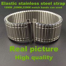 Retail -1PCS High quality Elastic stainless steel strap 18MM ,20MM ,22MM watch band can used - silver color-526