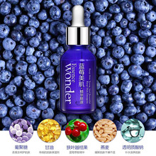 Miracle Blueberry Hyaluronic Acid Liquid Day Skin Care Cream Anti Wrinkle Anti Aging Plant Essence Whitening Moisturizing