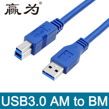 USB3.0 Male To Male High Speed Data Cable 0.3m 0.5m 1m 1.5m 3m 5m USB 3.0 AM/BM Data Transfer Sync Cable for Printer Extension(China)