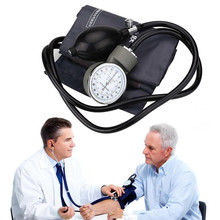 Professional Medical Arm BP Cuff Blood Pressure Monitor Kit With Matching Seperate Stethoscope Aneroid Sphygmomanometer