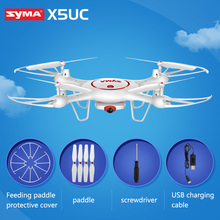 SYMA X5UC 4-CH 2.4GHz 6-Axis RC Quadcopter With 2MP HD Camera AUTO Hovering Headless Mode RC Drone Remote Control Dron toys