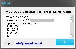 PassCode 2_7