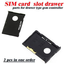Two pcs SIM card slot drawer type gsm gate opener and gsm access controller repair spare parts