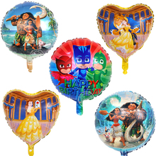 Buy 10pcs/lot 18inch Moana JP Masks foil helium balloons wedding party decoration Baby Shower Party happy birthday Inflatable balls for $3.75 in AliExpress store
