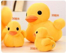 10 piece a lot cute yellow duck plush toy small duck doll pillow birthday gift about 20cm