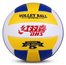 DHS 512 Volleyball Volley Ball Soft PU Size 5 Standard Professional Game Competition Training Brand New Free Shipping