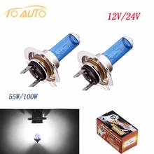2pcs H7 12V 24V Super Bright White Fog Halogen Bulb 55W 100W Car Head Light Lamp parking car light source D030