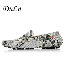Serpentine Print Men's Flats Casual Leather Shoes Moccasins Men Loafers Slip On Fashion Snake Style Male Driving Shoes 2#D30(China)