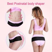 1Pcs Tighten Hip Pelvic Belt Sharper Postpartum Support Recovery Stretchable Breathable Compress Your Postpartum Hip EB1184(China)