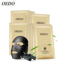 OEDO Purified Moistening Charcoal Facial Mask Brighten Skin Care Deep Repair Oil-control Remove Blackheads Minimize Pores 2pcs(China)