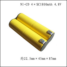 1pcs/lot  4*SC 1800mAh 4.8V vacuum sweeper battery SC rechargeable battery pack free shipping