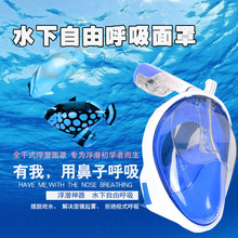 Professinal Full Face Mask Snorkel Set Swimming Pool Piscina Snorkel Sea Scuba Spearfishing Diving Mask(China)